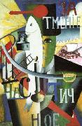 Englishman in Moscow, Kazimir Malevich