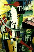 an englishman in moscow Kazimir Malevich