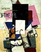 composition with mona lisa Kazimir Malevich